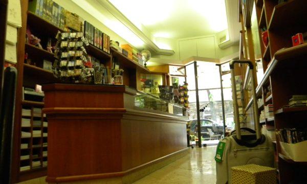 Ubiali cartoleria BergamoUbiali cartoleria Bergamo2